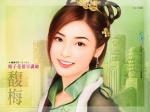 2chinese_girl_painting1