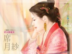 3chinese_girl_painting17