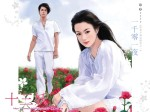 sweet_love_painting3