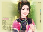 chinese_girl_painting106