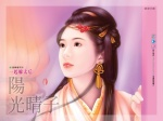 chinese_girl_painting146