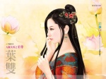 chinese_girl_painting191