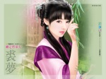 chinese_girl_painting27