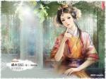 wallpaper_by_phoenixlu-d4splje